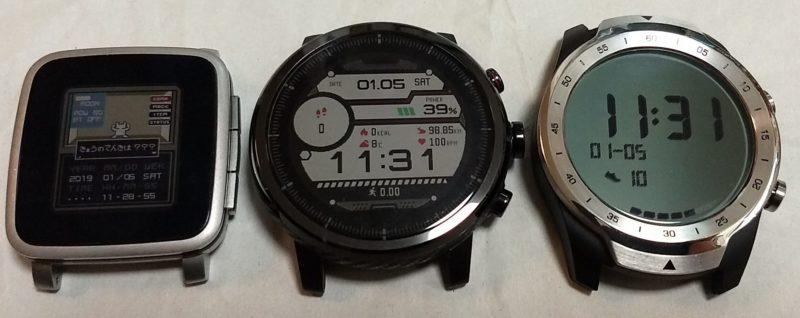 Pebble time steel ,Ticwatch pro , amazfit2 (amazfit stratos) に関する記事です