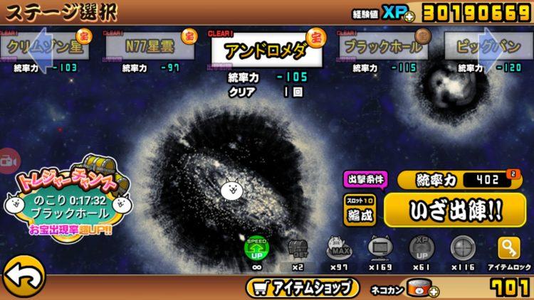 大 3 宇宙 編 にゃんこ 章 ビッグバン 戦争