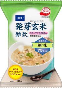 DHC発芽玄米 鯛味