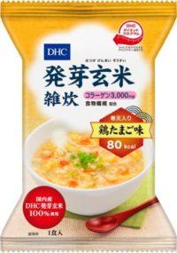 DHC発芽玄米雑炊