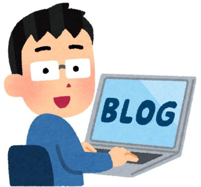 ブログ継続のコツ