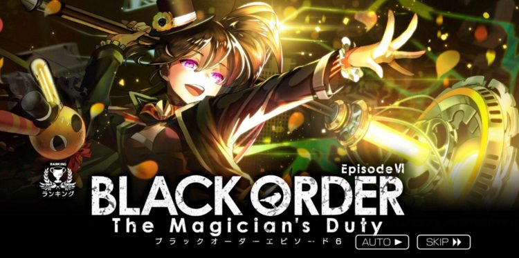 消滅都市0. The Magician's Duty