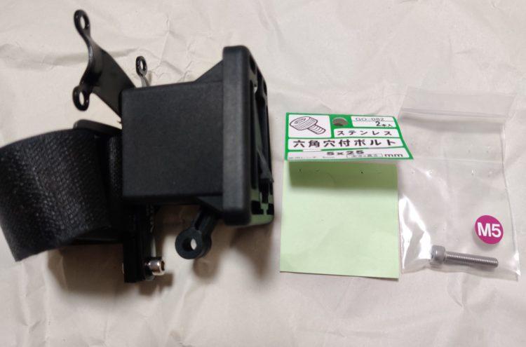 バンド留め式 キャリアブロックアダプター M5×25mmボルト1本