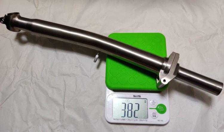ブロンプトン チタンSステム 単体重量382g