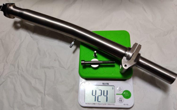 ブロンプトン チタンSステム 全体重量424g