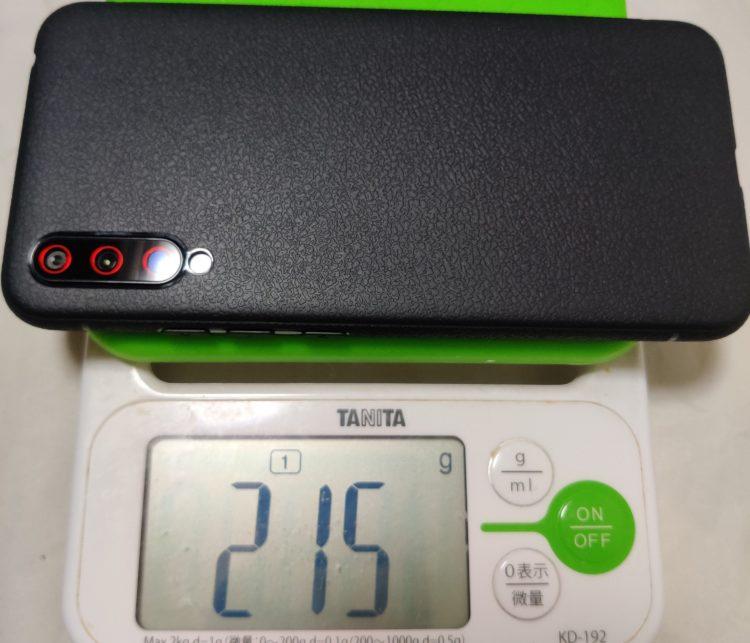 umidigi-x カバー付重量