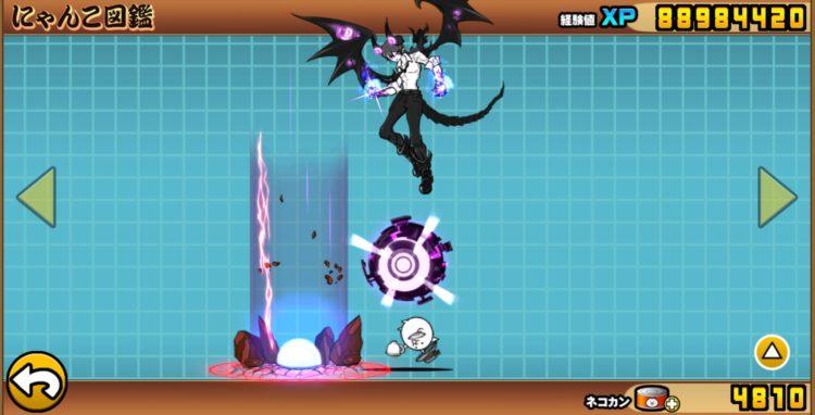 にゃんこ大戦争 ver9.2.0 魔神探偵グラヴィティー 攻撃モーション