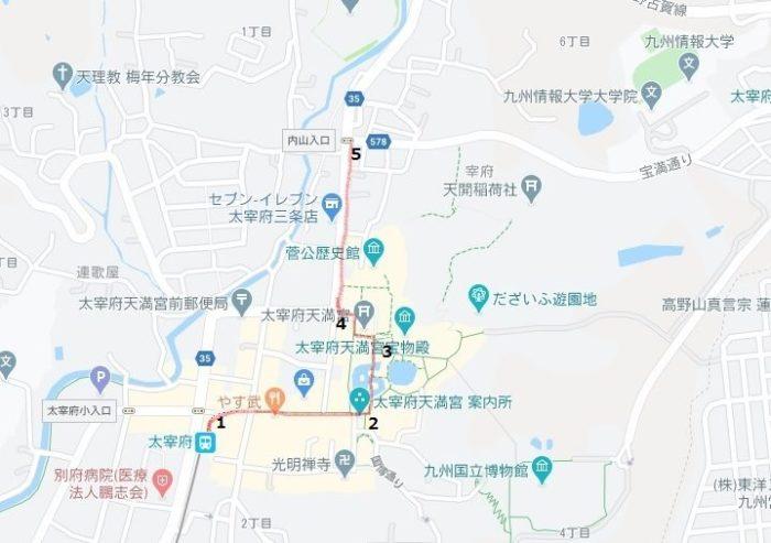 太宰府~内山入り口 ルート