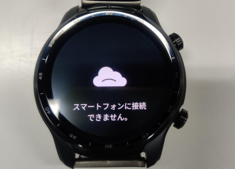Ticwatchpro3 GPS Wear OS 音楽かけて スマートフォンに接続できません