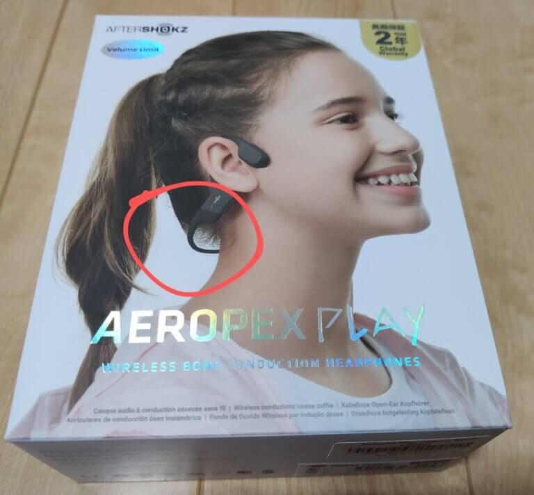 Aeropex Play (miniサイズ)のAeropexと違う点