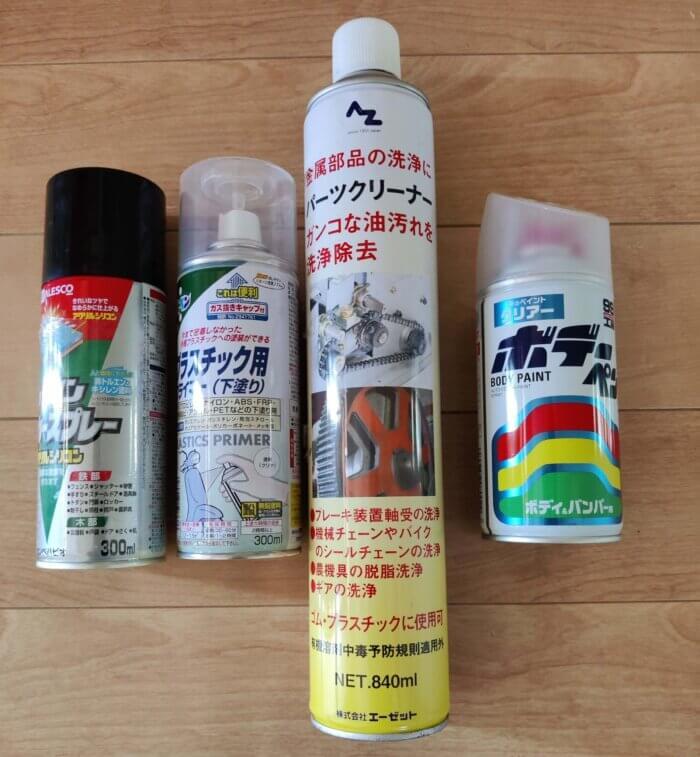 NBOX フロントグリルカバー塗装スプレー缶